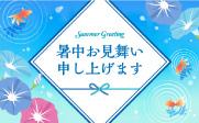【メルマガ会員様限定☆】\特別クーポンプレゼント!/